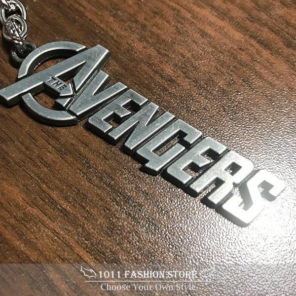 全新 MARVEL 漫威 AVENGERS 復仇者聯盟 神盾局 金屬 鑰匙圈 鑰匙釦