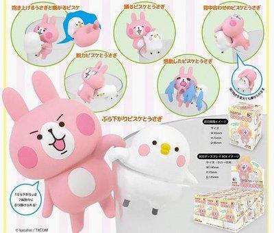 尼德斯Nydus  日本正版 卡娜赫拉的小動物♡ 可愛萬物論 兔兔 P助 小雞 杯緣子 公仔 隨機出貨 共6款