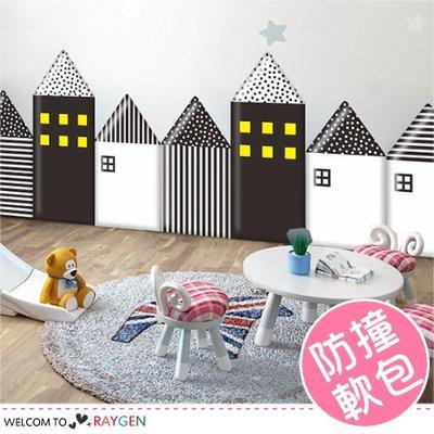 HH婦幼館 房子造型兒童安全PU防撞軟墊 軟包 牆貼 大尺寸【3F170M670】