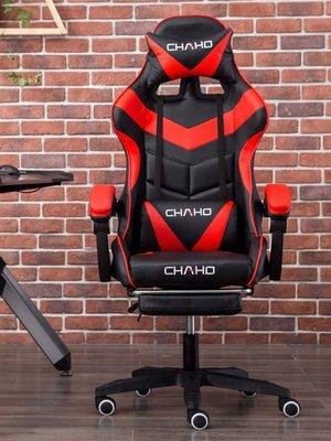電競椅電腦椅家用辦公椅可躺wcg遊戲老闆座椅網吧競技LOL賽車E-sports chair computer chair home office chair