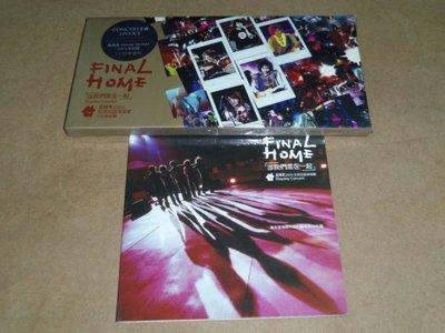 五月天-2005世界巡迴演唱會Final Home當我們混在一起Live全紀錄3CD(首版)+預購禮VCD-全新未拆