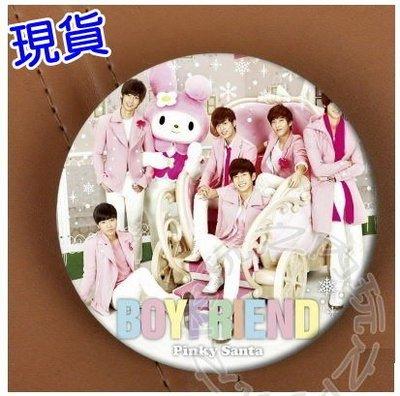 現貨出清特價👍韓國Boyfriend徽章 胸針E112【玩之內】