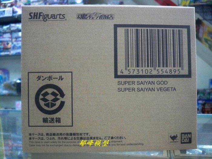 郁峰模型 ~ S.H.Figuarts ( SHF ) 魂商店限定 七龍珠 劇場版 龍珠超 超級賽亞人 達爾 藍
