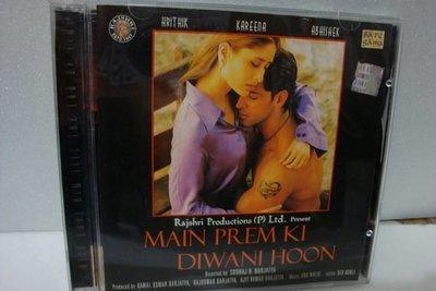 【銅板交易】二手原版CD♥MAIN PREM KI DIWANI HOON