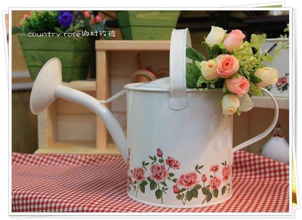 白色田園玫瑰澆花器  澆花桶  【鄉村玫瑰】質感非常優