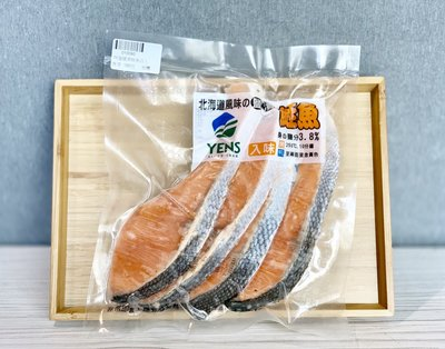 【一井水產】台灣 特選 鹽漬鮭魚 300g±10%/包(四入) $180