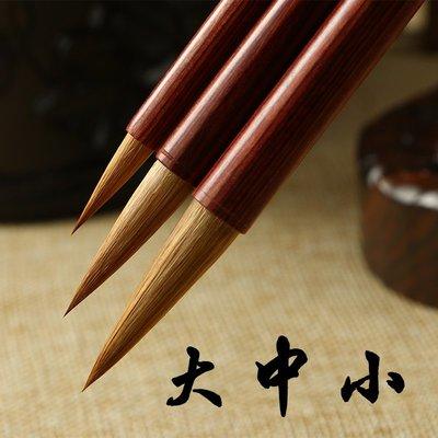 【AMAS】-純狼毫小楷毛筆 抄經筆寫心經臨摹 書法蠅頭小楷毛筆套裝描紅字帖