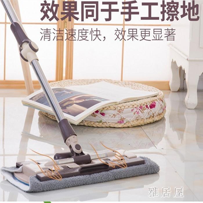 平板拖把免手洗家用懶人拖地神器旋轉木地板瓷磚地拖拖布 YC392