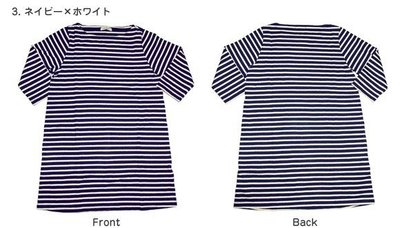 【一代目】備中倉敷工房 橫條紋 七分袖長版T恤 厚棉T ETERNAL DEEP BLUE 73561 S 藍白