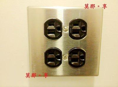 [ 莫那享 ] 工業風 白鐵 開關 插座 電料 蓋板 面板 圓座三孔四插 (深咖啡色) A-215