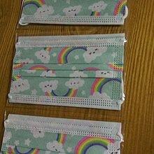 兒童白雲彩虹口罩20片