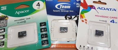彰化手機館 ADATA 威剛 microSD 4G 宇瞻 Apacer 記憶卡 class4 4GB Team 十銓