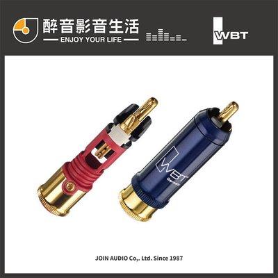 【醉音影音生活】德國 WBT-0110 Cu (純銅) 單顆 RCA端子頭/訊號頭.1GHz/75歐姆.公司貨