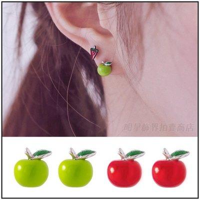 韓國代購 ASMAMA正品 迷你蘋果造型耳釘耳環 (一對)