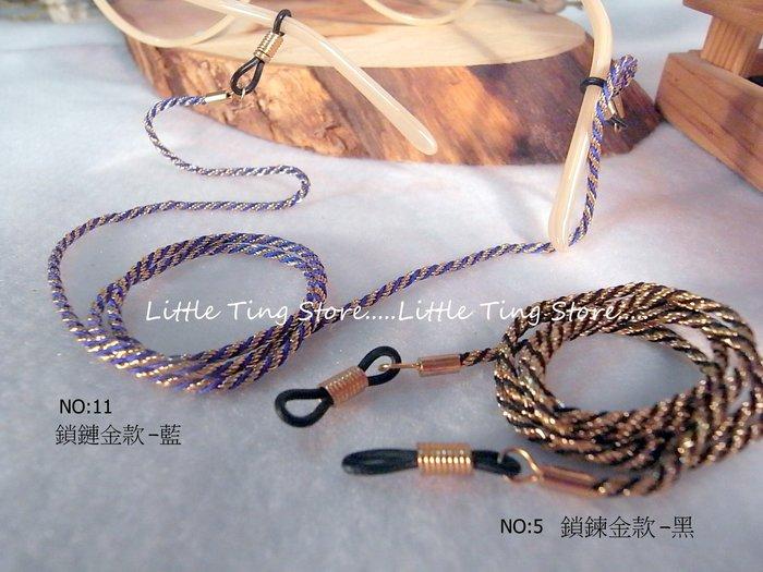 Little Ting Store:外銷歐美 金色鎖鏈款眼鏡鍊太陽眼鏡繩/眼鏡帶/老花掛繩/眼鏡鏈180元 長輩禮物