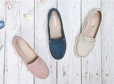 【富發牌】1BA81 極簡舒適平底莫卡辛休閒鞋-米/深藍/粉【采靚鞋包精品】