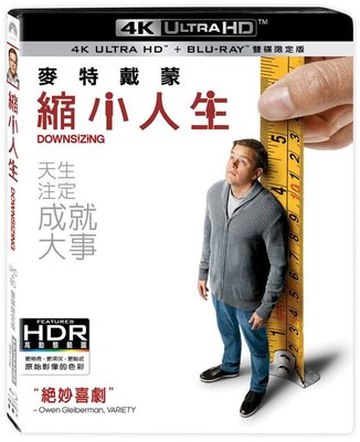 合友唱片 面交 自取 縮小人生 4K UHD 雙碟限定版 Downsizing UHD+BD