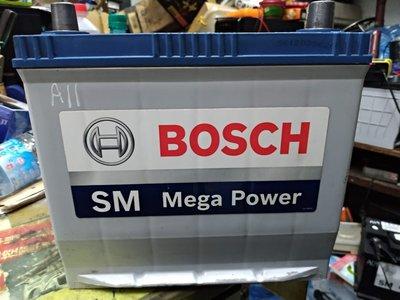 德國 博世 BOSCH SM S3+ 75D23L 55AH 大容量 長壽命 55D23L 75D23L 加強版 新竹縣
