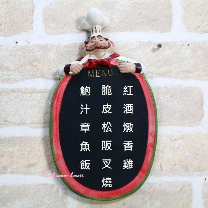 點點蘑菇屋{黑板}廚師黑板 高帽廚師Menu板 留言板 掛飾 告示板 廚師壁飾 開店 田園風 鄉村風 現貨