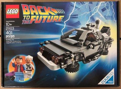 (JEFF) LEGO 樂高 21103 回到未來