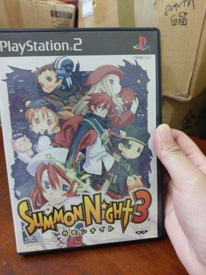PS2 召喚夜想曲3 Summon Night 3