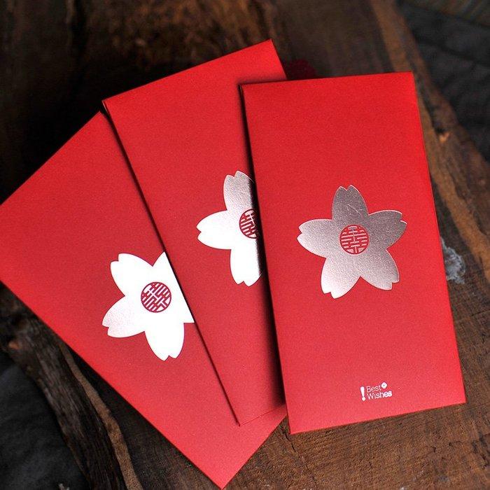 衣萊時尚-熱賣款  新款紅包結婚創意 喜字婚禮紅包大小號 利是封HB27