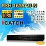 高雄/ 台南/ 屏東監視器 RXH- 1625AU- N H.264 ...