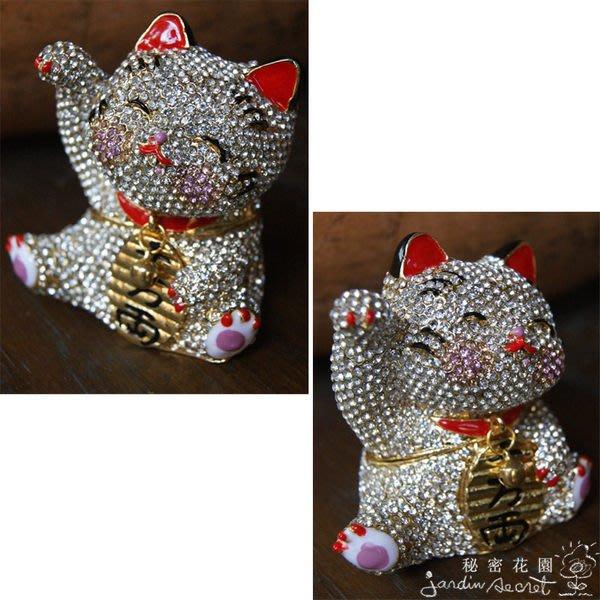 水鑽招財貓--精緻閃亮水鑽可愛招財貓迷你珠寶盒/擺飾品--秘密花園