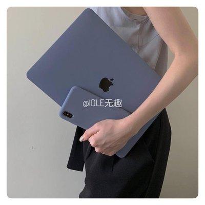 IDLE無趣?Macbook蘋果筆電保護殼pro普羅旺斯藍流沙殼12/13/15 楓雅服飾