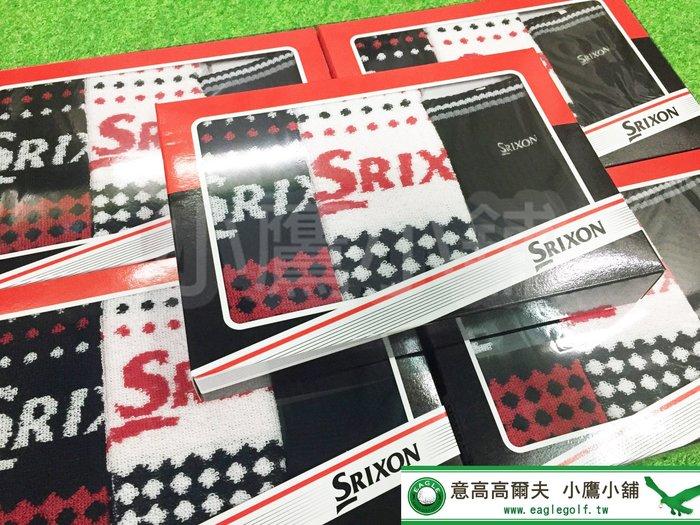 [小鷹小舖] Dunlop SRIXON GOLF GGF-15330 史力勝高爾夫禮盒 漸層格紋小方巾+襪子禮盒