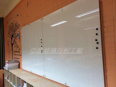 亞瑟玻璃 投影白板 磁性玻璃白板 防眩光玻璃 北縣市 送安裝+免運費 使用壽命無限 ! 送磁鐵+白板筆+筆架..