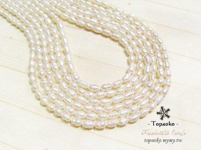 天然石配件.手作材料 天然白色淡水珍珠細小米形珠一份約98P【F8755-1】約2.5mm手工DIY《晶格格的多寶格》