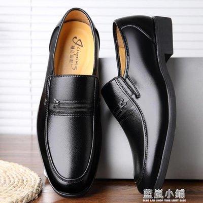 男鞋商務正裝黑色皮鞋男士真皮透氣休閒鞋套腳圓頭中老年爸爸鞋子