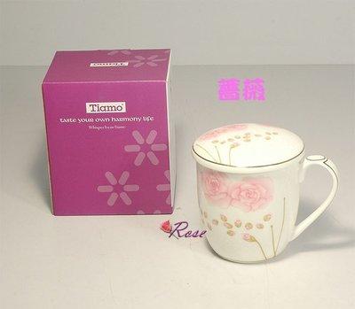 【ROSE 玫瑰咖啡館】J05-137-2薔薇附蓋馬克杯 咖啡杯350cc..共四種花色