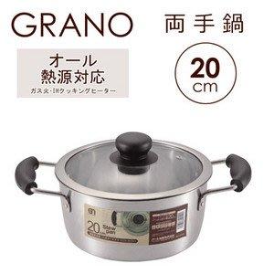 代官山 鍋