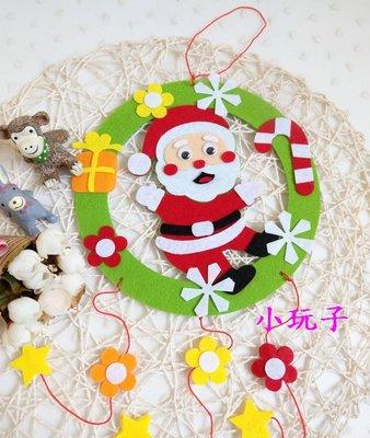 【小玩子】全現貨 聖誕節 不織布吊飾材料包 黏貼畫 全現貨出貨迅速 幼兒勞作 材料包 安親班教材
