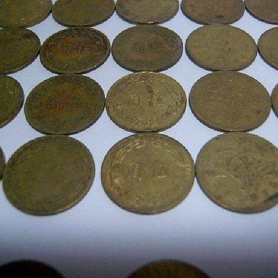 中華民國五角錢幣56.59.60.61.62年 全部一起算一標共290個.