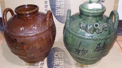 古早陶瓷酒甕/釀酒瓶子/ 釀酒甕/醃梅甕/釀藥酒甕~~中型甕