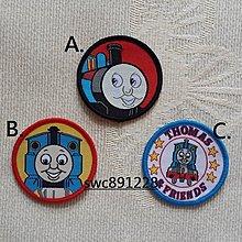 手縫小火車布貼、衣服補丁、DIY布飾-B091(C)