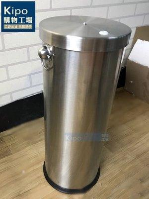 KIPO-不鏽鋼茶渣茶水收集桶熱銷功夫茶排水桶砂鋼茶葉桶-NFA0631S7A