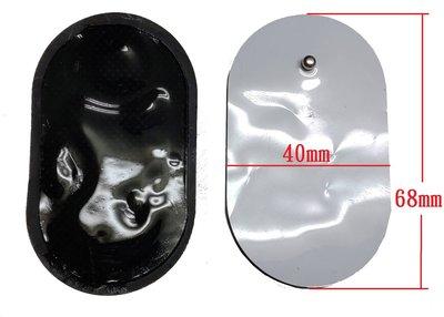 鈕扣式凝膠電療貼片按摩貼片(理療機貼片)