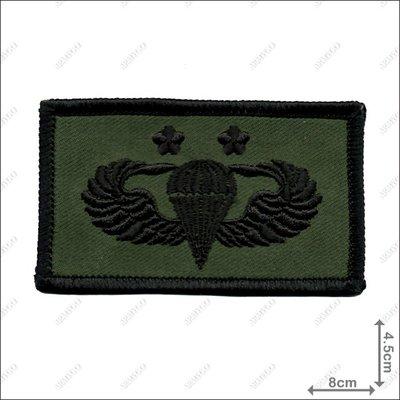 【ARMYGO】中級傘徽 (綠底黑邊版)