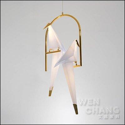 幾何簡約 波波鳥雙頭吊燈 Perch light  英國設計師 Umut Yamac 復刻版 LC-108-2 *文昌家