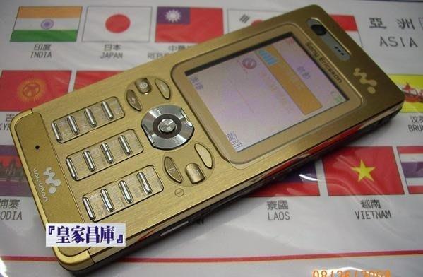 『皇家昌庫』Sony Ericsson W880i 全新空機價 金色限量款 原廠盒裝4200元 附8G卡 保固1年