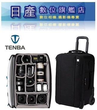【日產旗艦】 天霸 Tenba Roadie Roller 24 638-714 路影 拉桿箱 旅行箱 滾輪攝影包