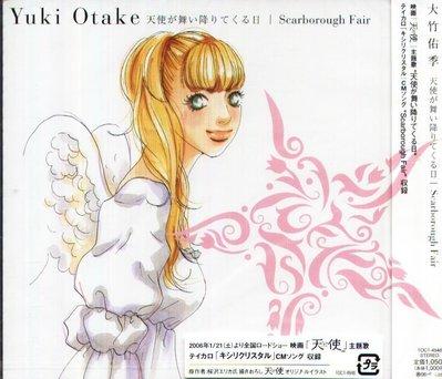K - Yuki Ohtake 大竹佑季 - 天使が舞い降りてくる日 - 日版 - NEW