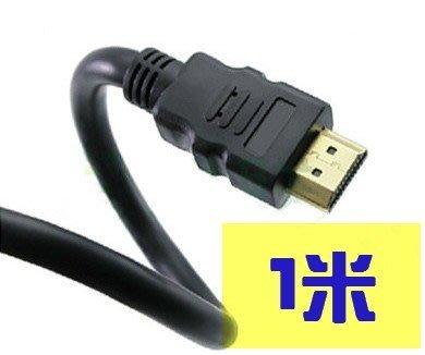 HDMI線 1米 1公尺 藍光 MOD PS3 PS4 XBOX360 數位機上盒 接電視 筆電 電腦 PC 螢幕