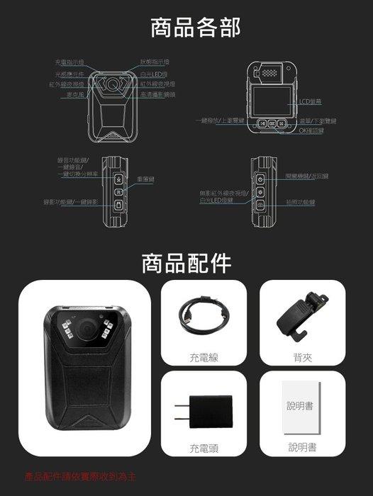 【皓翔】 全視線  DV7700 1296P 高畫質 安霸 A7晶片 防水防撞  超廣角  隨身 行車紀錄器