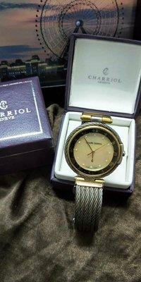 夏利豪手錶二手拍賣