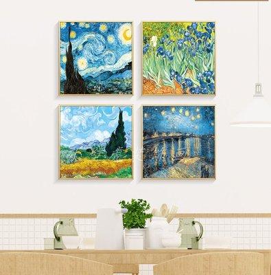 淘趣/梵高星夜裝飾畫歐式墻面掛畫星空名畫莫奈客廳創意個性組合壁畫(選項不同價格不同)